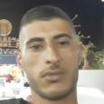א.ס איטום גגות - צוות אחים